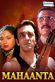 Mahaanta: The Film Poster