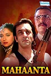 Mahaanta: The Film (1997)