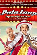 Primary image for Ata Pata Lapatta