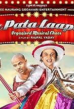 Primary image for Ata Pata Lapatta