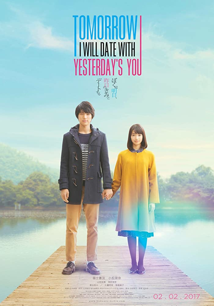 Tomorrow I Will Date with Yesterday's You (2017) Subtitle Indonesia