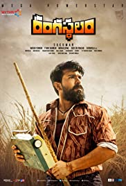 Rangasthalam (Upcoming Movie)