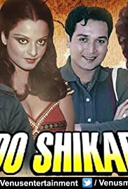 Do Shikaari Poster