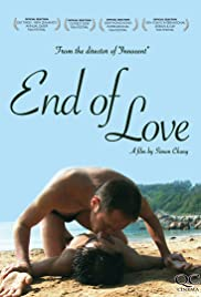 End of Love Poster