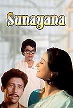 Primary image for Sunayana