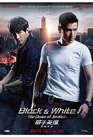 Nonton Film Pi Zi Ying Xiong 2 (2014)