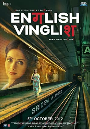 watch English Vinglish full movie 720
