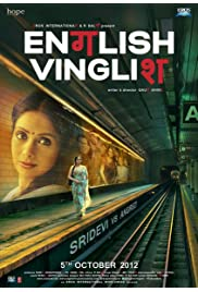 Watch Movie English Vinglish (2012)