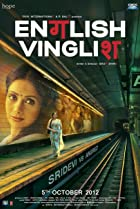 English Vinglish (2012) Poster