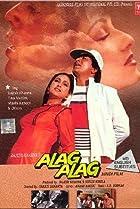 Image of Alag Alag