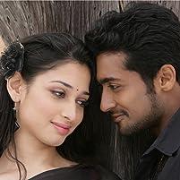 Suriya and Tamannaah Bhatia in Ayan (2009)