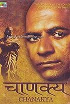 Image of Chanakya