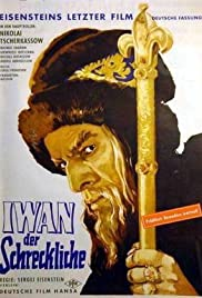 Ivan the Terrible, Part II Poster