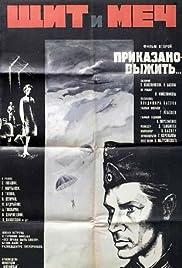 Shchit i mech(1968) Poster - Movie Forum, Cast, Reviews