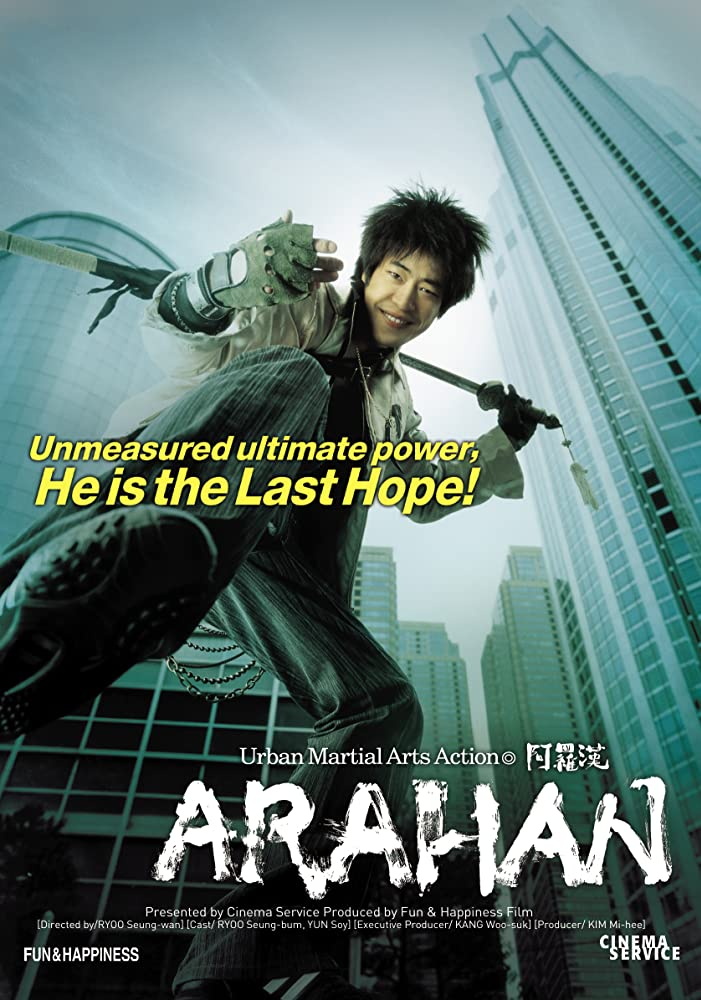 Arahan (2004) Tagalog Dubbed