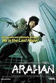 Arahan jangpung daejakjeon (2004) Poster - Movie Forum, Cast, Reviews