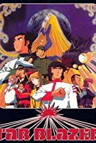 Image of Star Blazers