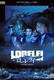 Lorelei (2005) Poster - Movie Forum, Cast, Reviews