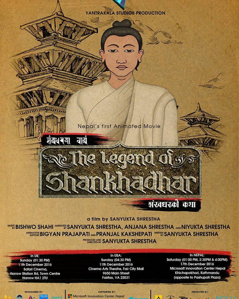 The Legend of Shankhadhar