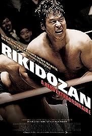Rikidozan: A Hero Extraordinary Poster