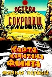 Ostrov sokrovishch. Karta kapitana Flinta Poster