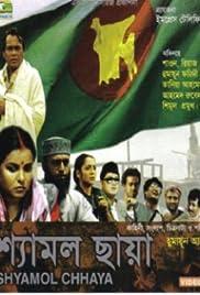Shyamol Chhaya Poster