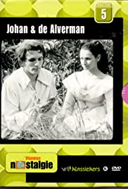 Johan en de Alverman Poster