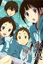 Image of Hyouka