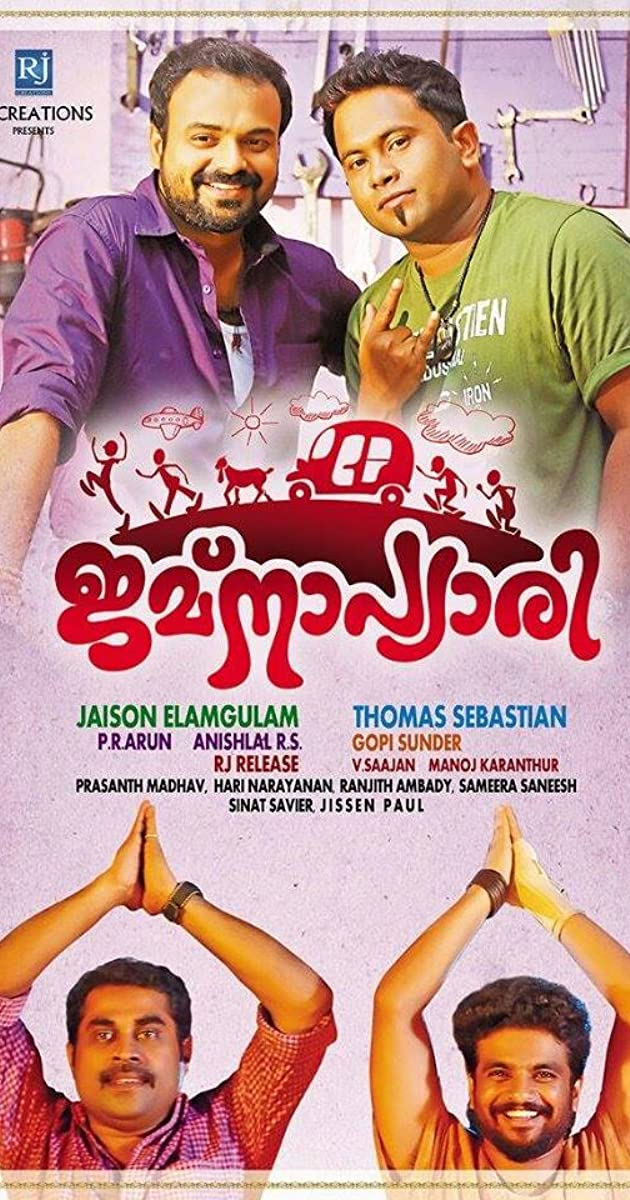 jamunapari malayalam full movie instmank