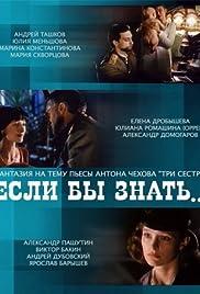 Esli by znat... Poster