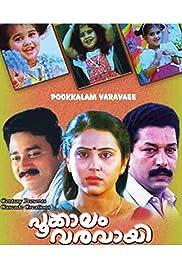 Pookkalam Varavayi Poster