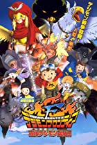 Image of Digimon: Island of the Lost Digimon