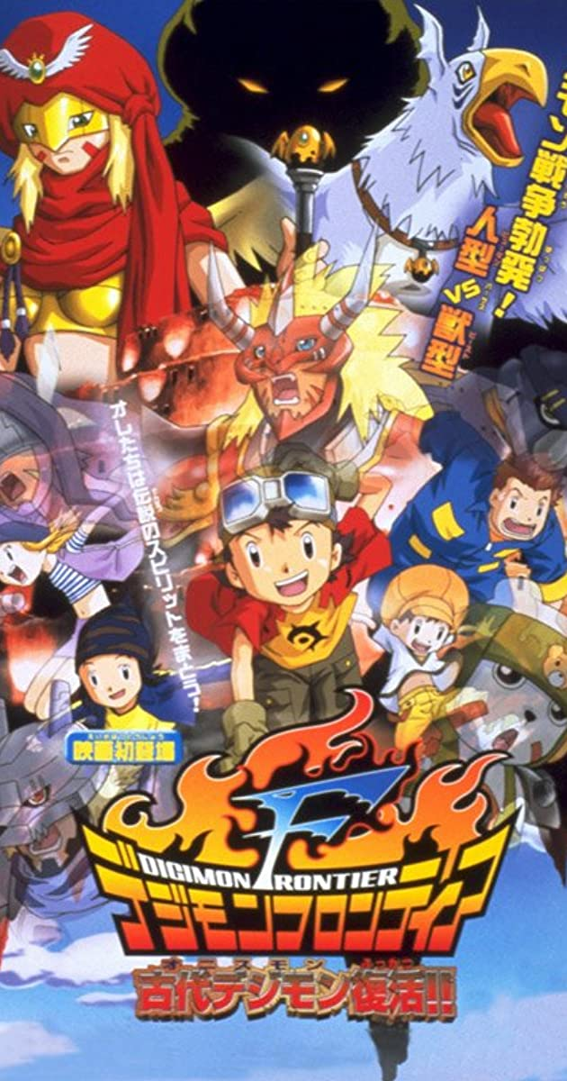 download episodi digimon