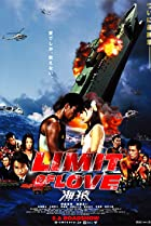 Image of Limit of Love: Umizaru