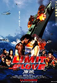 Limit of Love: Umizaru (2006) Poster - Movie Forum, Cast, Reviews