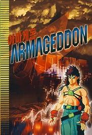 Armageddon Poster