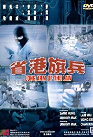 Long Arm of the Law Poster