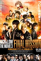 Primary image for High & Low: The Movie 3 - Final Mission
