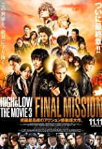 High & Low The Movie 3: Final Mission