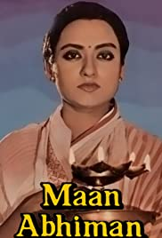Maan Abhiman Poster