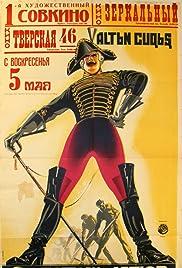 Zolotoy klyuv Poster