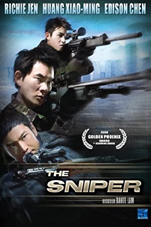 Snipers : Tireurs d'élite streaming - 2009