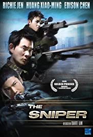 Sun cheung sau(2009) Poster - Movie Forum, Cast, Reviews
