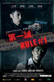 Rule Number One poster