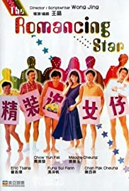 The Romancing Star Poster