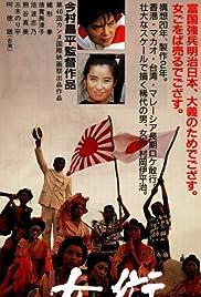 Zegen Poster