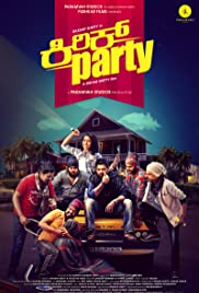 Kirik Party (2016) Poster - Movie Forum, Cast, Reviews