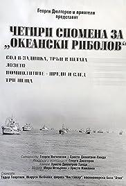 Lozeto Poster