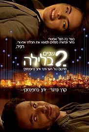 2 Night Poster