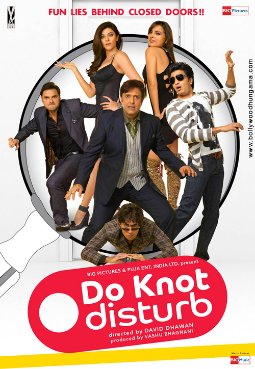 image Do Knot Disturb Watch Full Movie Free Online